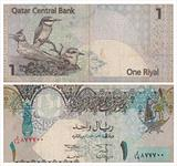 one Riyal