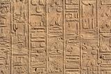 Hieroghlyphs in Karnak temple