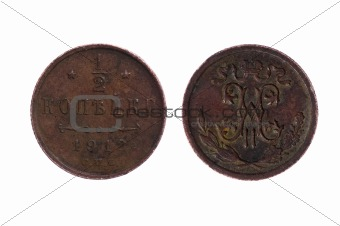 Older Russian Coin isolated