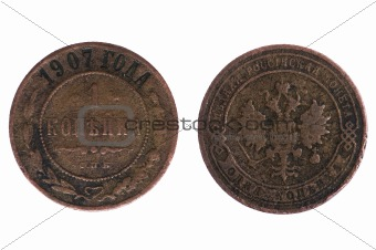 Older Russian Coin on white background