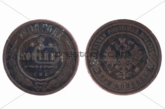 Older Russian Coin