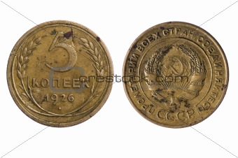 Older Russian Coins