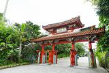 Shureimon in okinawa