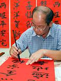 ChineseCalligrapher3