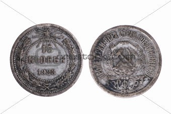 Older Russian Coin close up