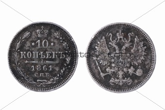 Older Russian Coin isolated on white background