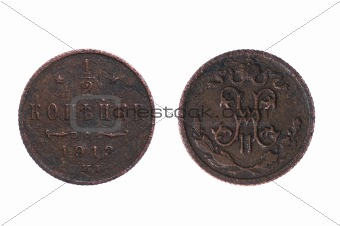 Older Russian Coin macro
