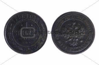 Older Russian Coin on white