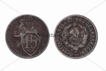 Older Coin from Russia isolated on white