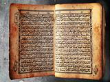 Open Al-Quran