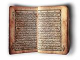 Open book Al-Quran
