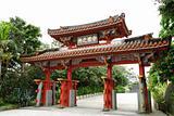 Shureimon in okinawa