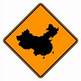 China map road sign