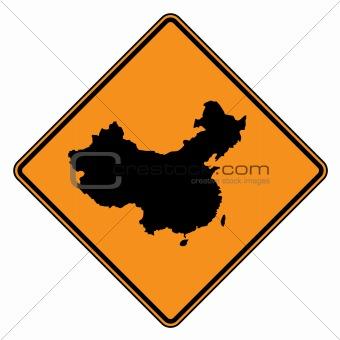 China map road sign
