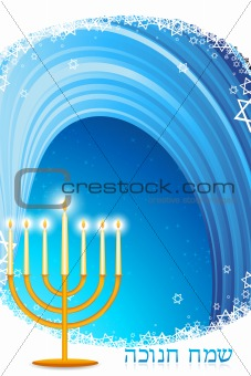 lightful hanukkah card