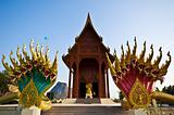 Temple in Ao Noi