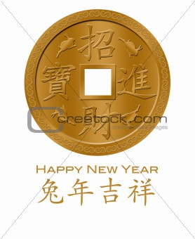 Happy New Year of the Rabbit 2011 Chinese Gold Coin