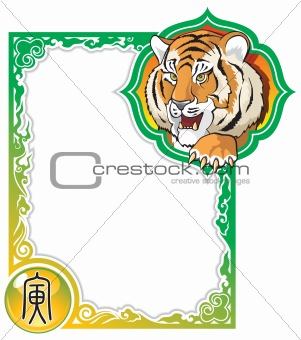 Chinese horoscope frame series: Tiger
