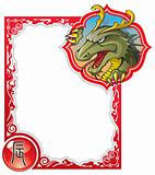 Chinese horoscope frame series: Dragon
