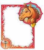 Chinese horoscope frame series: Horse