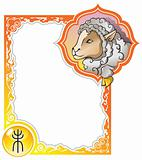 Chinese horoscope frame series: Sheep
