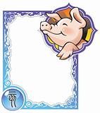 Chinese horoscope frame series: Pig