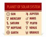 Sun_solar_system