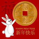 Rabbit Welcoming the Chinese New Year with Gold Coin