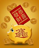 Chinese New Year Piggy Bank with Red Packet Gold