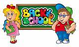 Children in school 1