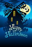 Mysterious Halloween mill 1