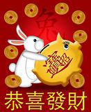 Happy New Year of the Rabbit 2011 Carrying Piggy Bank