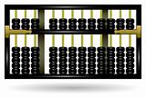 Antique Abacus Vector