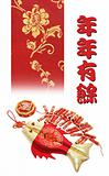 Fire Crackers and Carp Symbol