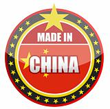 Made in the China