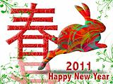 Happy Chinese New Year 2011 with Colorful Rabbit and Spring Symb