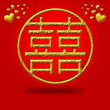Circle of Love Double Happiness Chinese Wedding Symbols