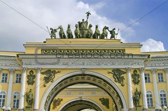 Arch Building