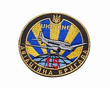 Chevron of Ukrainian military officer (sky force).