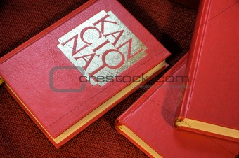 Closed hymnals and prayer books - detail - Czech language