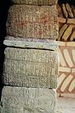 Ancient Sumerian writing