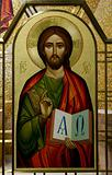 Jesus the Teacher Icon