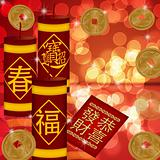 Chinese New Year Firecrackers with Gold Coins