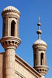 Islamic mosque