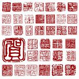 Chinese Oriental Chop