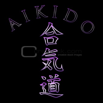 Aikido symbol-Path of harmony through the energy
