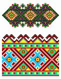 ukrainian_multicolor_ornaments(18).jpg