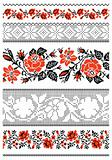 ukrainian_embroidery_towel_rushnik(18).jpg