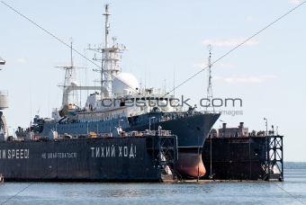 A ship in Baltiysk dry dock