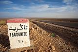 Tagounite 13 km